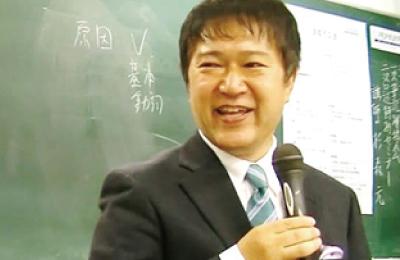 会議通訳小教室